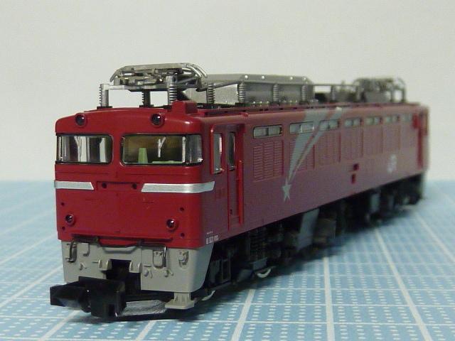 P1230148.jpg