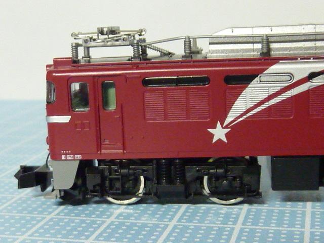 P1230150.jpg