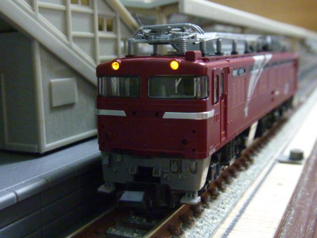 P1230156.jpg