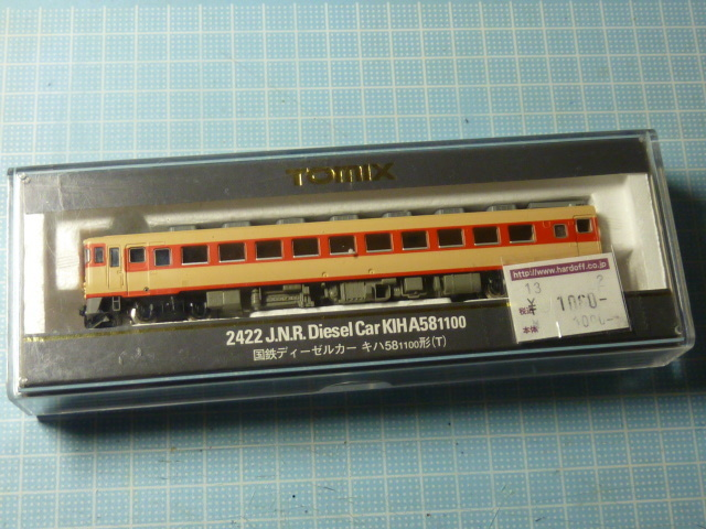 P1230290.jpg