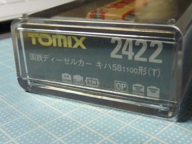 P1230291.jpg