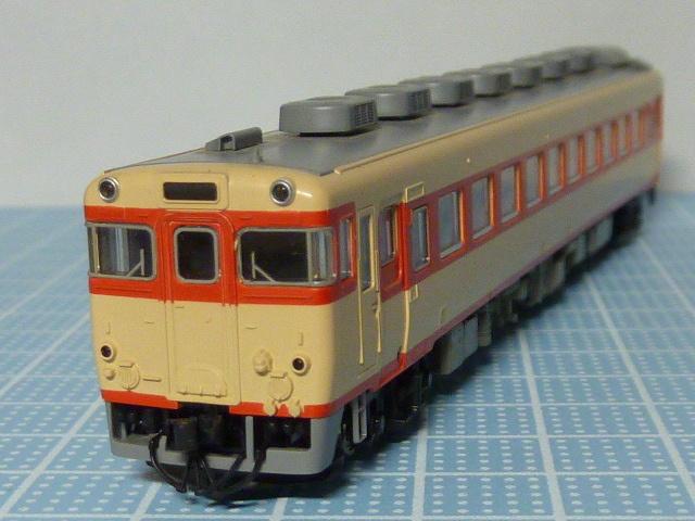 P1230294.jpg