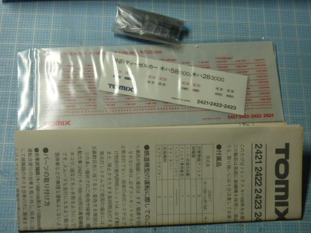 P1230299.jpg