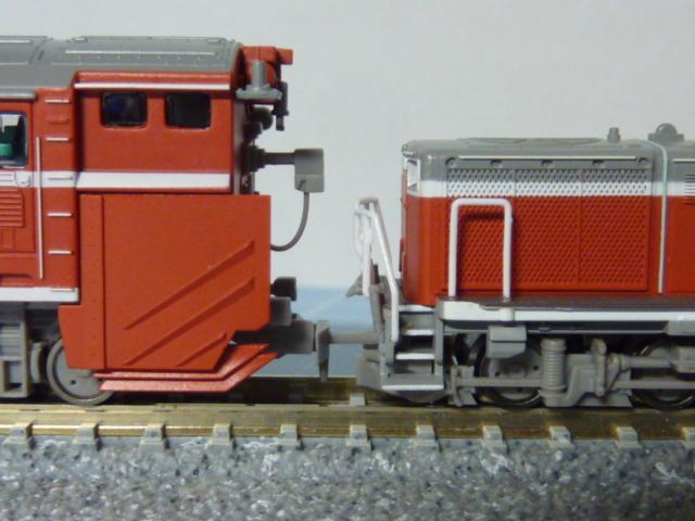 P1230439.jpg