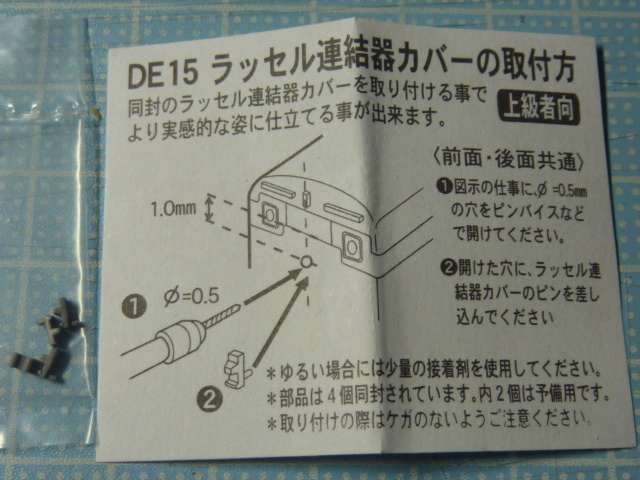 P1230474.jpg
