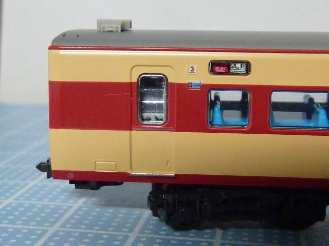 P1230530.jpg