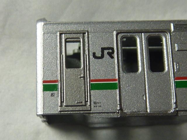 P1230860.jpg