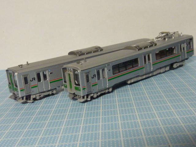 P1230934.jpg