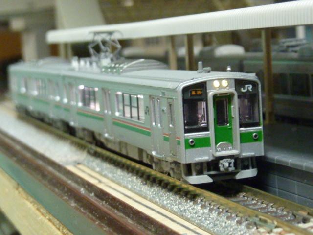 P1230946.jpg