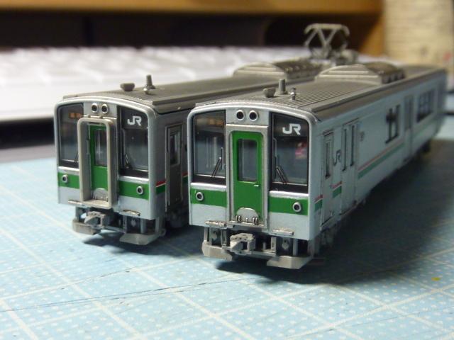 P1230971.jpg