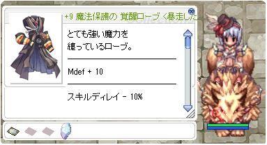 2017022200031416d.jpg