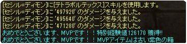 201703250050219c5.jpg
