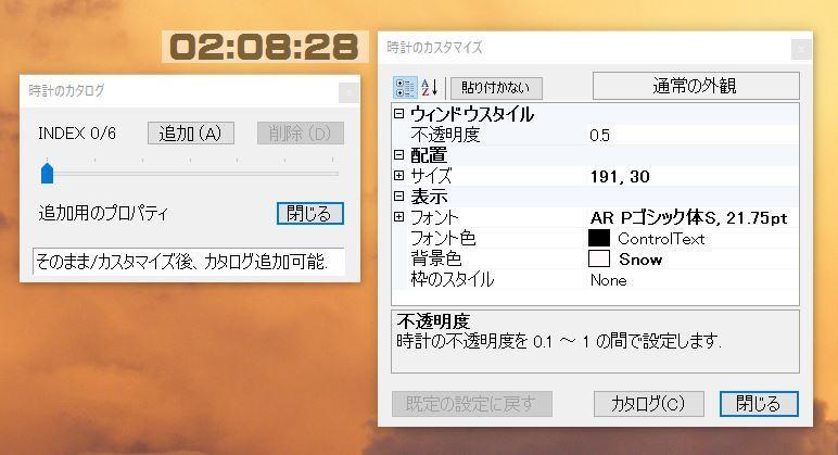 20170305023738a95.jpg