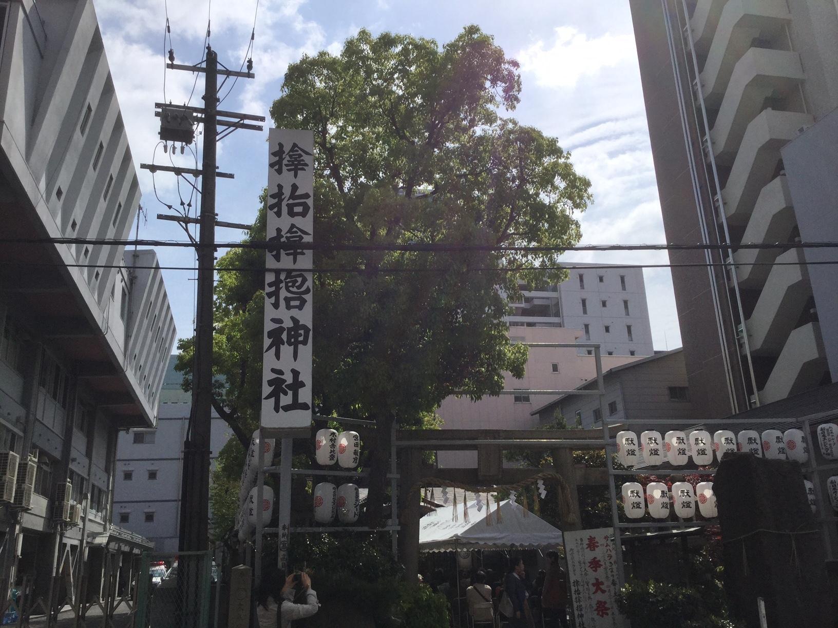 2017422サムハラ神社春季大祭