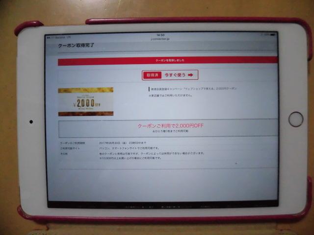 CIMG0529.jpg