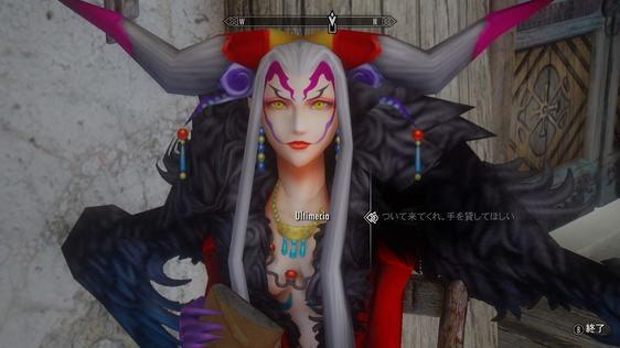 Final_Fantasy_Dissidia_012_Ultimecia_4.jpg