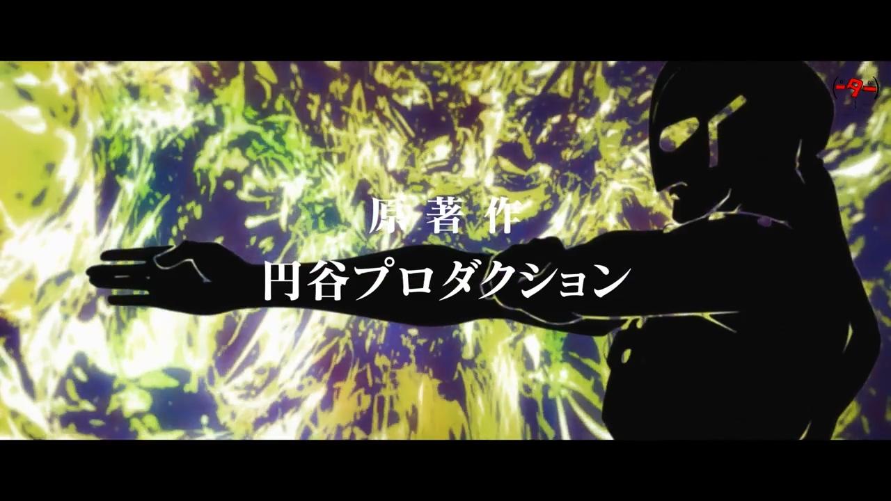30 ザ・ウルトラマン - 日本アニメ(ーター)見本市mp4_20170222_182045841