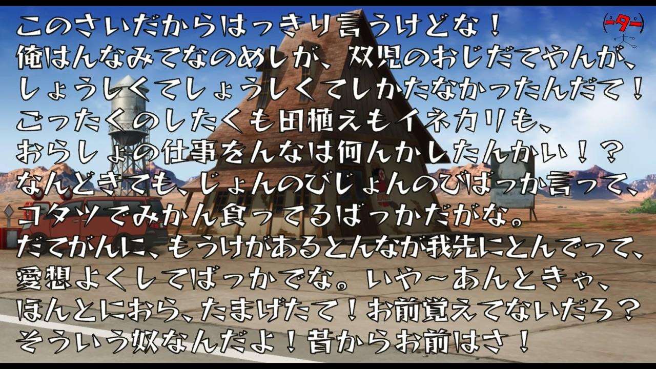 26 コント ころしや 1989 - 日本アニメ(ーター)見本市mp4_20170222_105637999