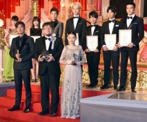 『第40回日本アカデミー賞』の授賞式の模様