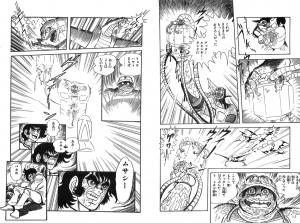 昭和49年 漫画版ゲッターロボ