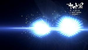 宇宙戦艦ヤマト2202第一章 アンドロメダ