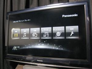 フルHDテレビ、TH-L37D2