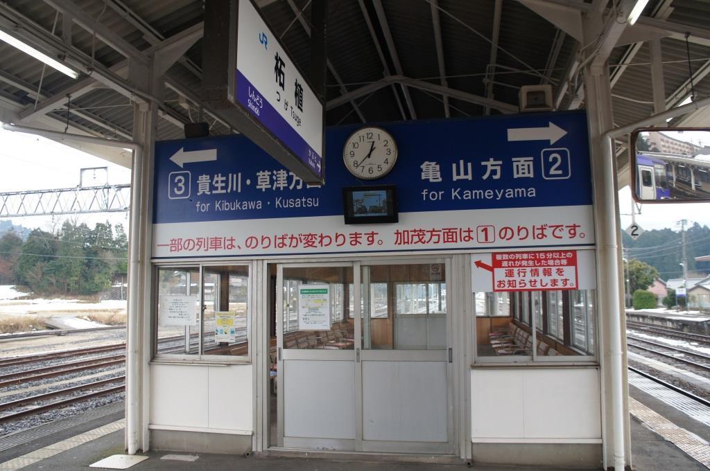 柘植駅02