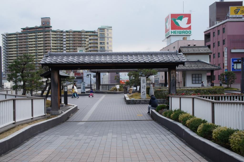 草津駅003