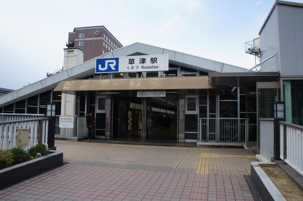 草津駅006