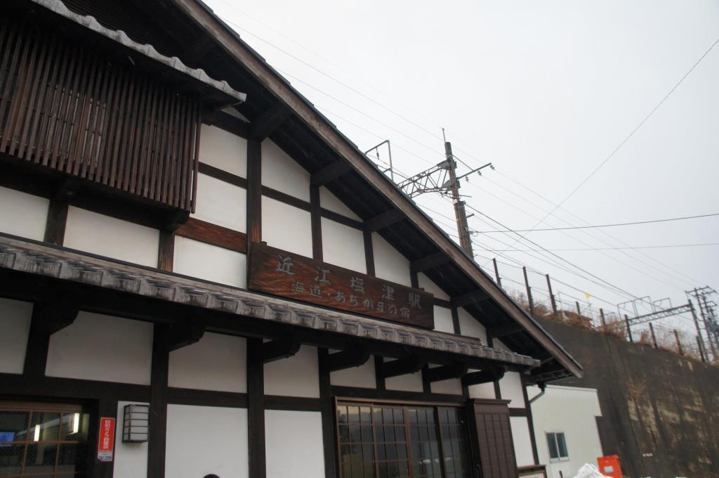 近江塩津駅006