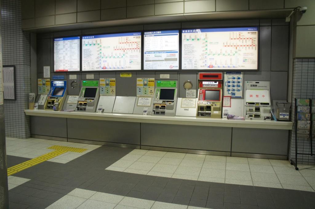 和田岬駅010