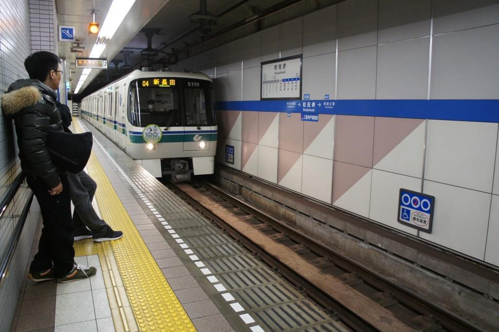 和田岬駅015