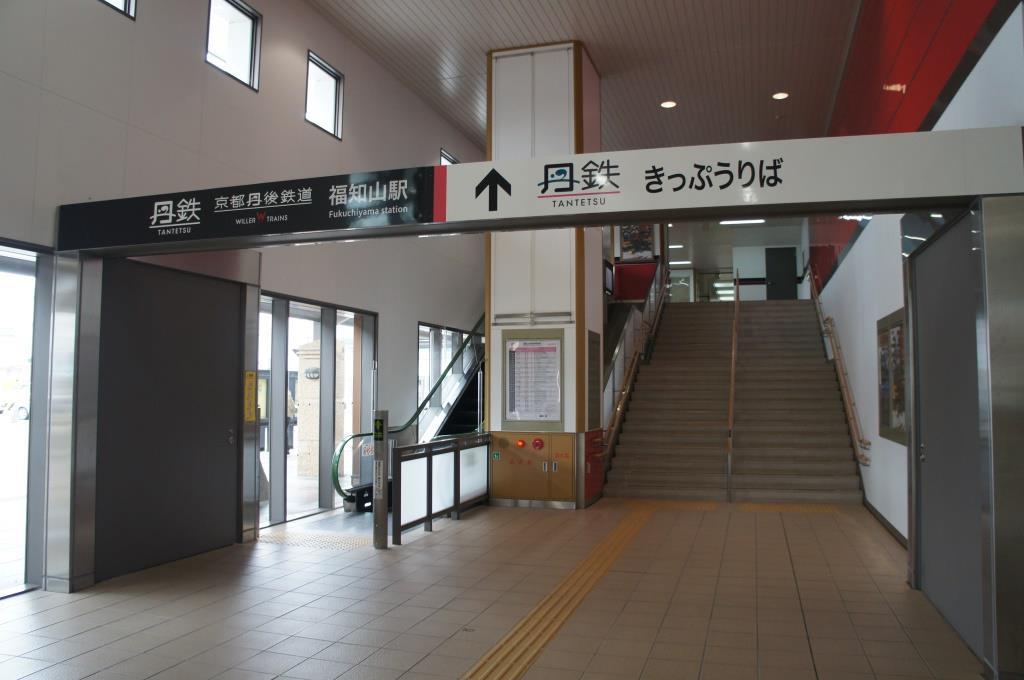 福知山駅008