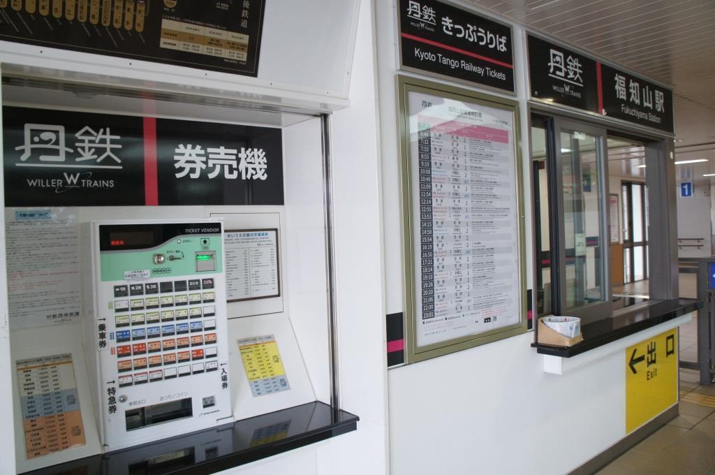 福知山駅009