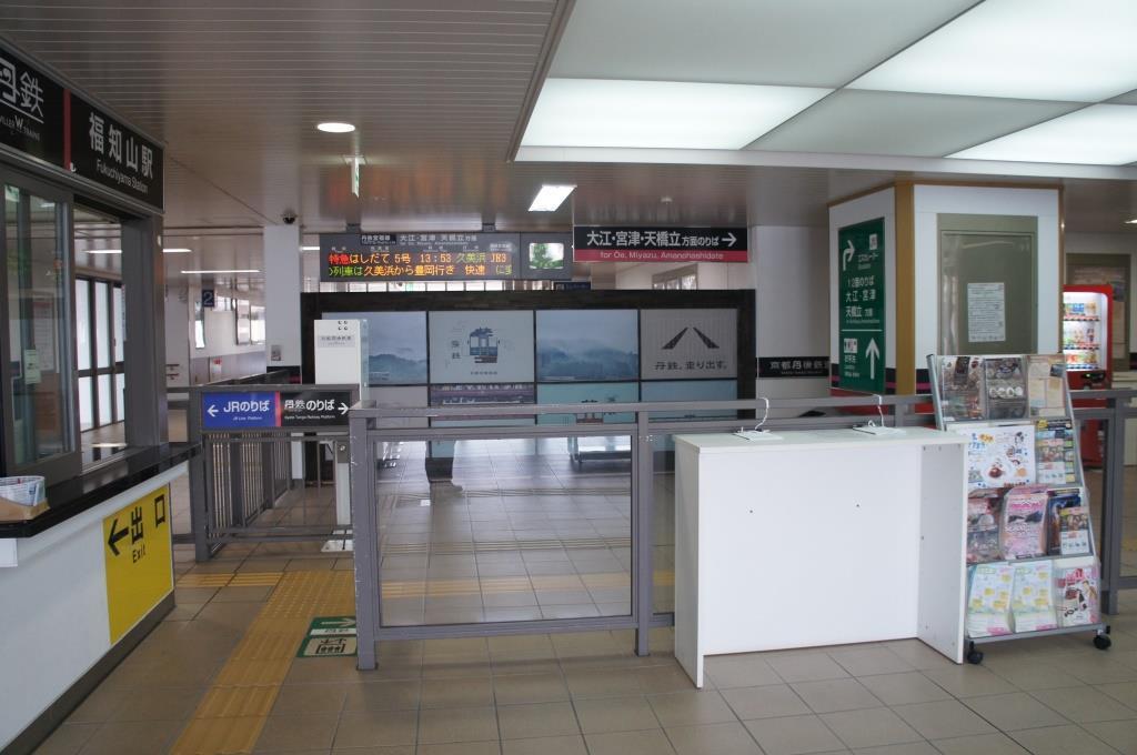 福知山駅010