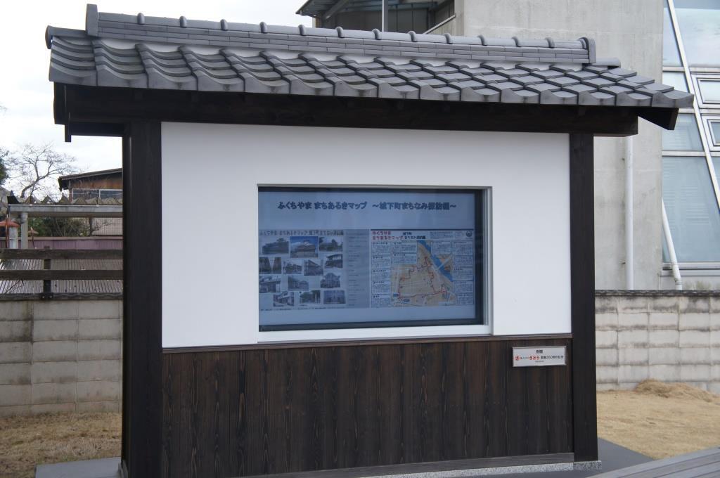 福知山駅020
