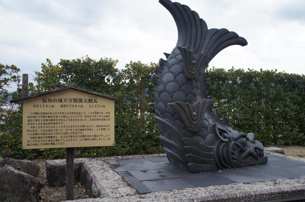 福知山駅030