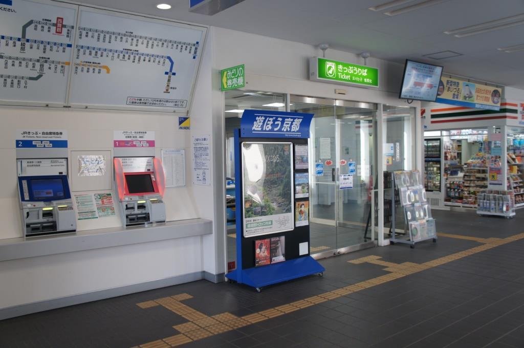 西舞鶴駅010
