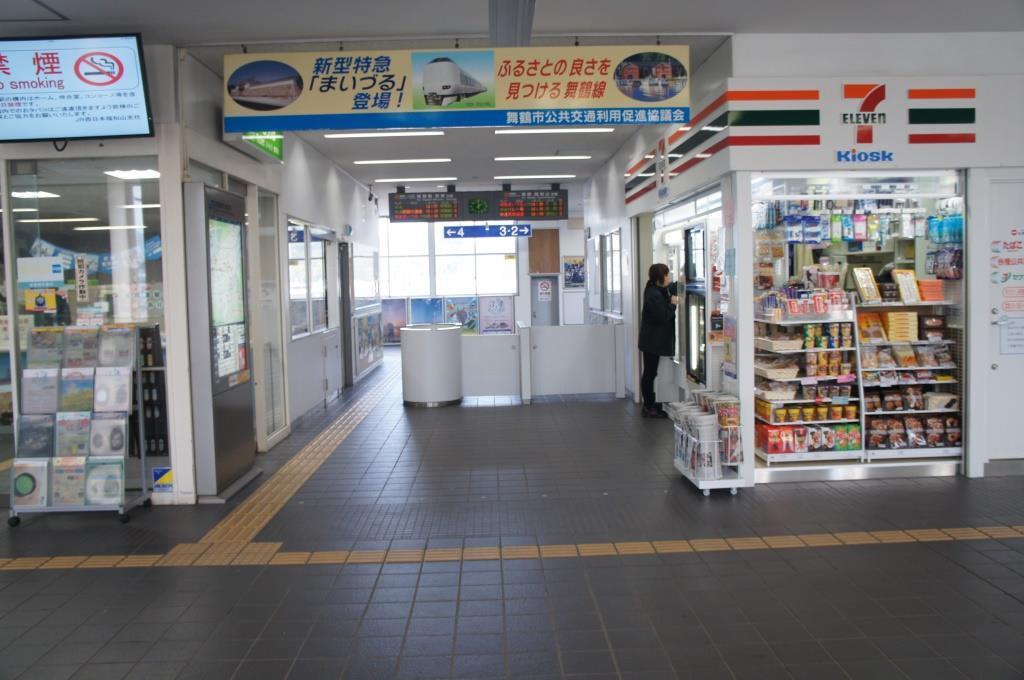 西舞鶴駅011