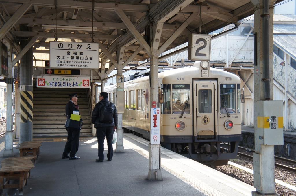 宮津駅002