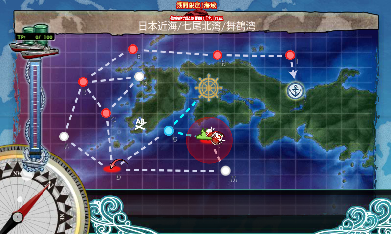 KanColle-170212-06101958.png