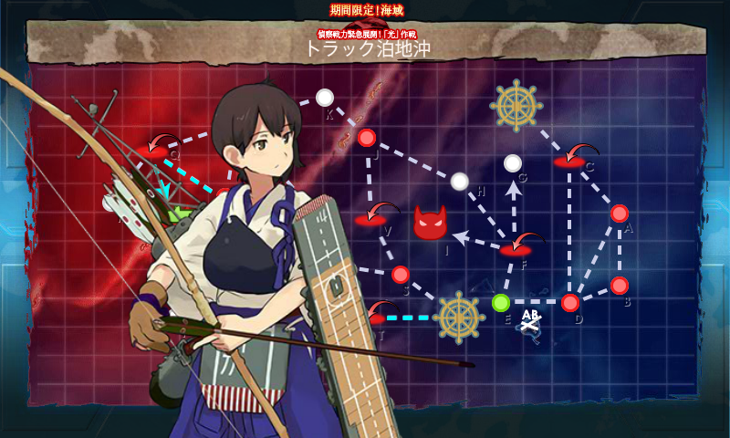 KanColle-170226-23573146.png