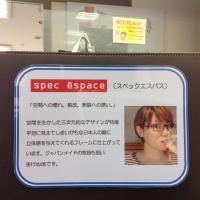 spec espace