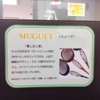 muguet.jpg