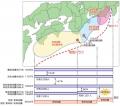 東海地震発生の切迫性