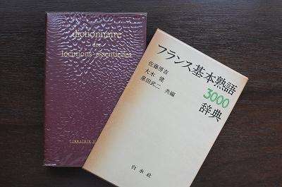 20170321 (5)
