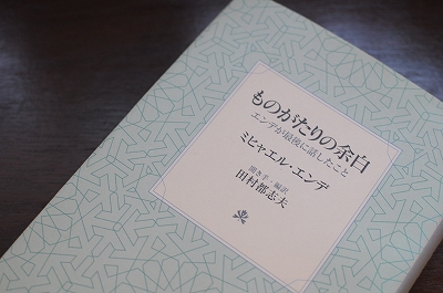 20170414 (3)