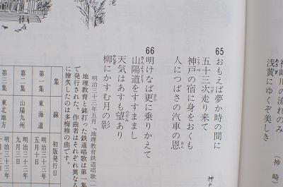 20170424 (5)