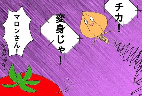 アイドル 3
