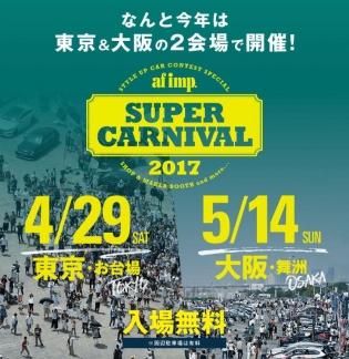 event-20170424_2.jpg